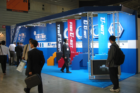 booth_2008_1