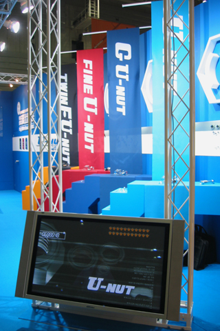 booth_2008_2